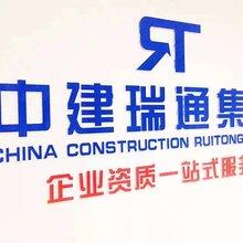 新办建筑工程施工资质人员及时间要求