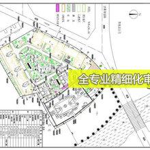 建筑图纸优化公司图片