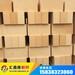 耐火磚高鋁磚粘土磚河南廠家現貨直銷量大從優歡迎咨詢