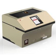 智能印章機印控儀蓋章給印章安全防護企業首選圖片