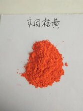 长期供应有机颜料金光C311053:1支持来样定做