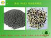 摻混肥BB肥拌料用生物有機肥顆粒水分低硬度強化肥摻混不粉化