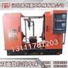 廠家生產閥門機械雙面銑床雙面數控鏜車床省時降低成本