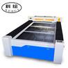 1325激光裁床布料数控雕刻机木板广告亚克力切割机、厂家直销