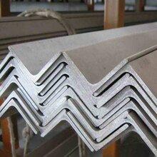 Q345B熱軋不等邊角鋼熱鍍鋅角鋼圖片