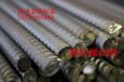 PSB930M32抗浮抗拉锚杆精轧螺纹钢土钉边坡支护用