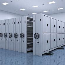 东莞智能密集档案柜移动档案柜厂家直销档案储存好帮手