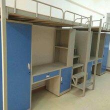 学生床,宿舍床,公寓床组合,厂家直销,品质保障
