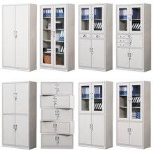 资料柜,密集档案柜,文件柜,厂家直销,品质保障
