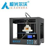 安徽桌面3d打印机价格源头厂家直销Z-603S