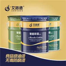安徽芜湖防腐保温钢管涂料