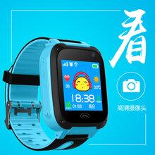 凱的KD-003學生智能手表兒童智能定位手表智能穿戴電話手表圖片