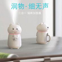 凯的外观设计产品萌宠猫加湿器迷你家用小型加湿器USB雾化器美容补水神器图片