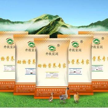 北京美德保润牧生物技术有限公司
