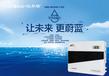 變頻節水凈水器十大品牌漢爾頓微廢水技術成為新時代凈水器風口