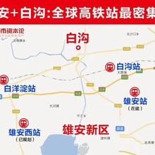 丰润京雄世贸港营销中心图片