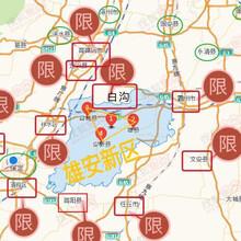 邯山京雄世贸港活力谷有投资价值吗图片