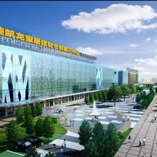 隆化京雄世贸港活力谷营销中心图片
