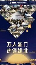 沂水京雄世贸港三期售楼处位置在哪里图片
