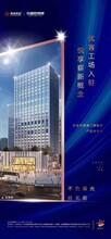 北关京雄世贸港活力谷营销中心图片