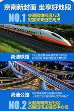 南阳京雄世贸港营销中心(京雄世贸港)24小时服务电话图片