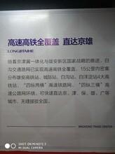 中原京雄世贸港三期售楼处具体位置在哪图片