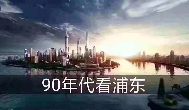 大同京雄世贸港楼盘详情信息
