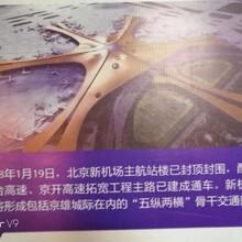 兖州京雄世贸港售楼处具体位置在哪图片