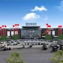北京京雄世贸港三期售楼处位置优势图片