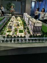 东光京雄世贸港活力谷点击咨询内部价格图片