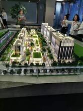 天津京雄世贸港活力谷发展空间很大图片