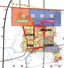 东辽雄安新区北二环在售户型面积图片