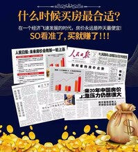 清丰_京白世贸城售楼部电话图片