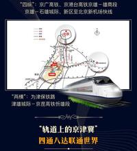 莲花_京白世贸城售楼处具体位置图片