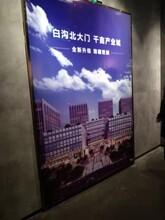 广饶_京雄世贸港建成效果图图片