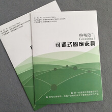 南京書刊印刷-南京書刊印刷廠家圖片