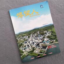 南京彩色印刷廠南京畫冊印刷圖片