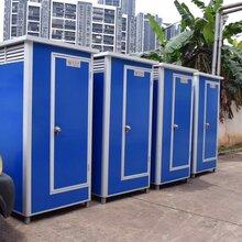 中山移动厕所出租多少钱_移动厕所出租价格