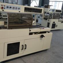 铝型材木制品电器套膜封切包装机全自动边封式封切机图片