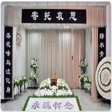 武汉殡葬服务范围图片