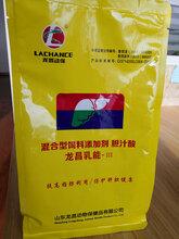 虾蟹专用龙昌胆汁酸保护虾蟹肝胰腺防止偷死肠炎