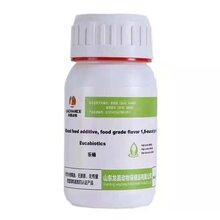 治疗对虾肠炎偷死,就用龙昌乐畅桉树精油,杀菌消炎,预防治疗肠炎。