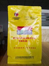 水产特效保肝药龙昌胆汁酸面向全国诚招代理商