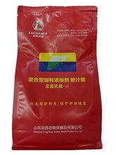 对虾保肝护肝很重要有效预防对虾红体病用龙昌胆汁酸