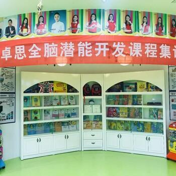 亲子早教那家好,宝宝有什么变化?广州英卓思教育加盟明星教育