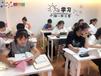 上海论答Ai人工智能教育携智易答AI为学生打造合适的学习计划与松鼠Ai艾上Ai区别