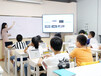寧波人工智能教育帶給K12機構發展,K12教培機構線下轉線上教好學,智易答攜松鼠Ai教育