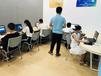 上海Ai教育加盟-机构引入TAD教学系统为学生轻松拿高分-智易答AI
