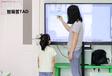 加盟AI教育品牌—AI智能教育加盟排名—智易答跟論答一模一樣系統
