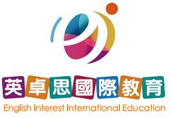 廣州英卓思國際教育咨詢有限公司